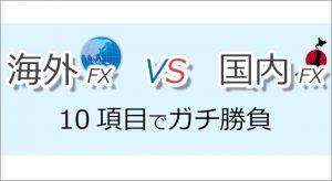 fw-with-xm-spec-2