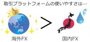 fw-with-xm-spec8