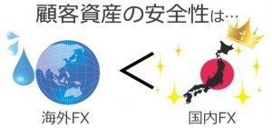 fw-with-xm-spec9