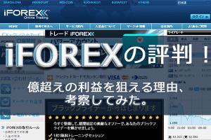 iforex-spec1