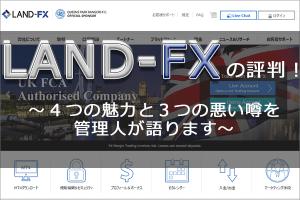 landfx-spec1-2