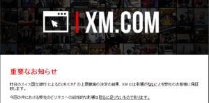 xm-zerocut