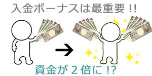 yaro-fx-com-bonus4