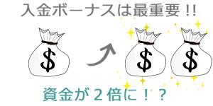 yaro-fx-com-bonus6