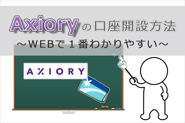account-opening-axiory