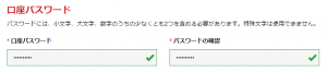 xm-pass2
