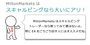 miltonmarkets-spec2