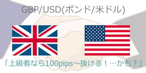 spread-ranking8