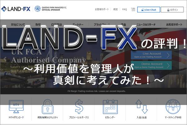 landfx-spec-01