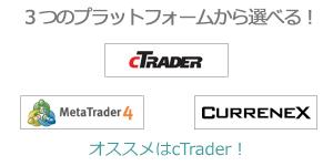 tradeview-spec-2