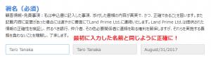 landfx-open7